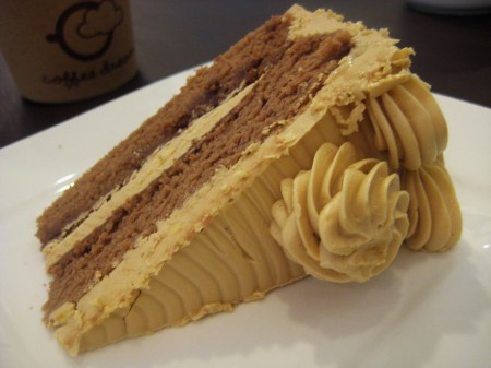Coffee Dream Mocha Cake from KCC Mall Branch in General Santos City